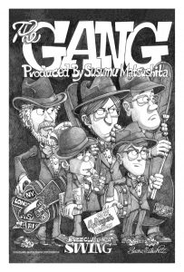 gang20178M