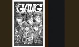 gang201708