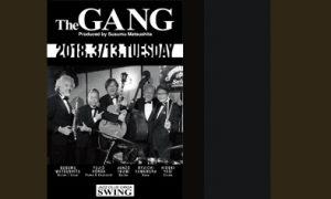 gang201803
