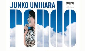 umihara202001