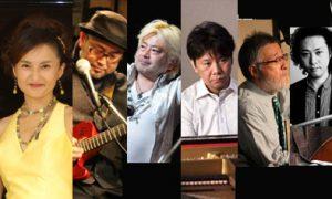 0202011tsurumaru